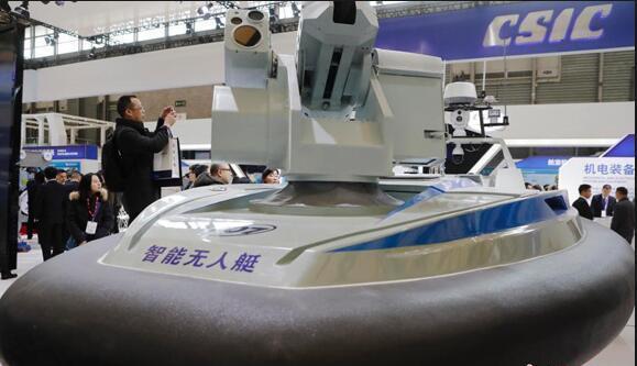 世界第一!中国造最快无人艇时速92.6公里 超英国皇家海军无人侦察艇