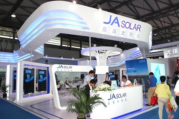 【年终盘点】2017年太阳能光伏行业十大热点企业