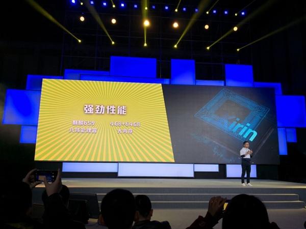 华为全面屏新机畅享7S发布