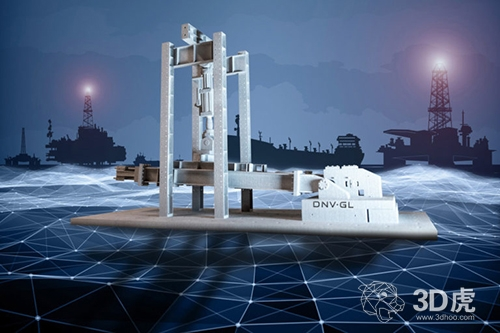 DNV GL推出第一分类3D打印指南