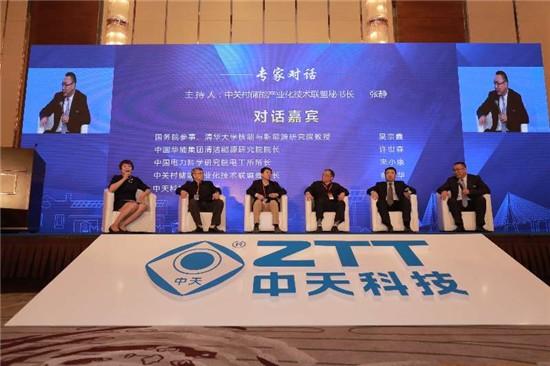 中天/华能达成50MWh锂电储能合作协议 新能源业务发展显峥嵘