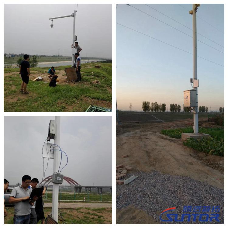 腾远智拓南水北调中线干线渠道远程无线视频监控工程