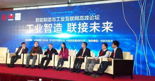 全球工业巨头IIoT战略折戟 中国制造2025目标为何不降反升提前10年?