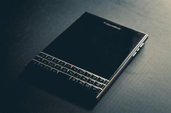 再熬两年 黑莓将彻底停止BlackBerry服务