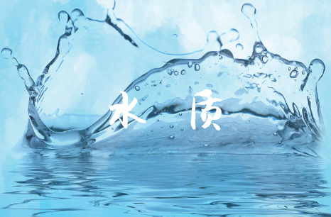 逾62亿!水体污染控制与治理科技重大专项立项项目批复