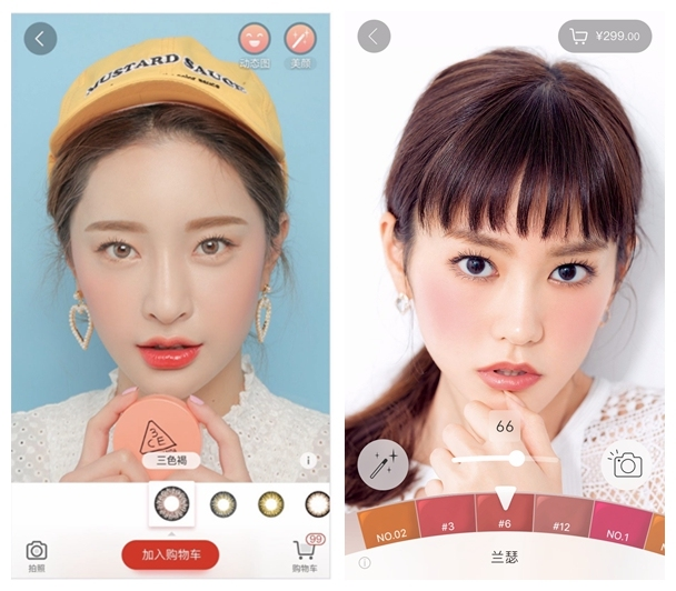 京东天工计划升级2.0,三大业务突破零售虚拟边界让好物更好买