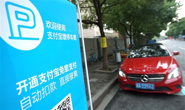 中国最难停车的城市是它:超北上广深