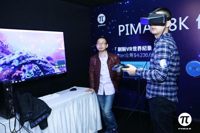 小派科技再获投资 发布8K分辨率VR头显设备