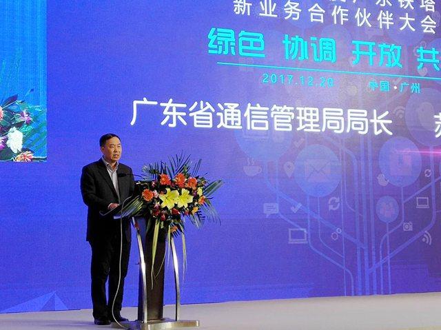广东12.6万座通信塔历史首次与社会塔开放共享