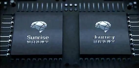 地平线发布全球首款嵌入式AI芯片,目标是自动驾驶和智慧城市