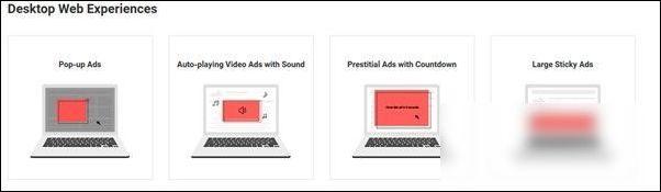广告商泪奔!谷歌Chrome将启动广告自动拦截