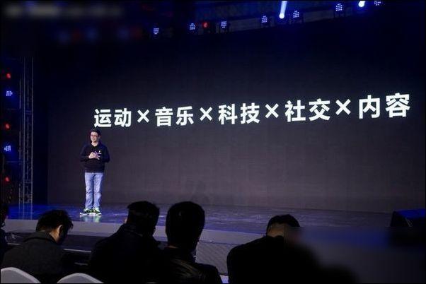 咕咚×1MORE万魔耳机发布iBFree 2智能运动耳机