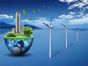 蒙湘风电4亿元投建的49.5MW风电供热项目将并网发电