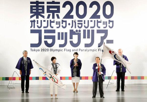 日本LINE希望中国共享单车助力2020年东京奥运会