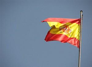 欧洲投资银行为秘鲁太阳能风电项目提供资金