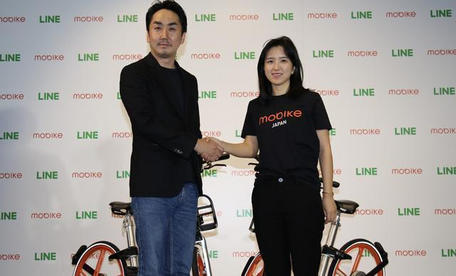 LINE入股摩拜,共享单车们的海外市场现状如何?