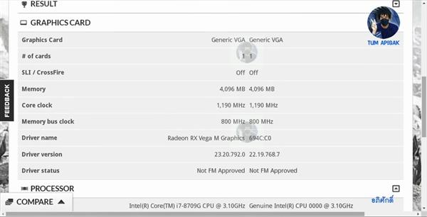 强强联手!英特尔i7-8709G处理器曝光:集成Vega GPU