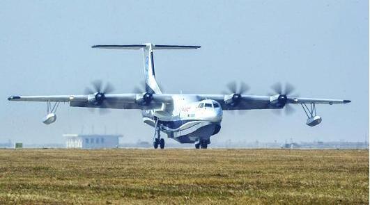 中国制造!AG600首飞成功98%零部件国产 与运20、C919共组大飞机家族