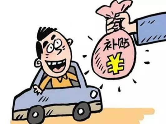 浙江:向购置工业机器人的企业按购置费的10%进行补贴