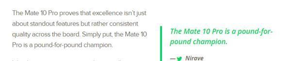 """获评""""全球最佳手机""""的Mate 10 Pro再夺大奖"""