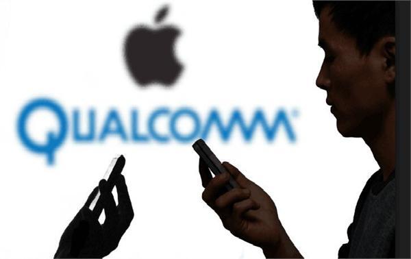 奇葩!苹果隐瞒对高通不利证据每天被罚2.5万美元 16秒就能赚回来