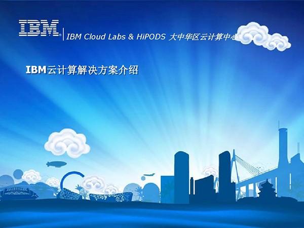 2017全球十大云计算平台市场占有率排行榜