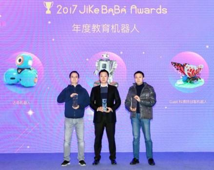"""能力风暴氪5喜获""""年度教育机器人""""大奖"""