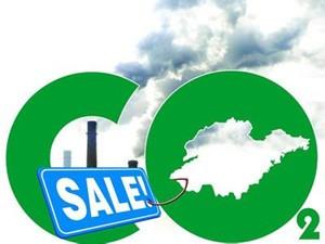 湖北武汉获批牵头承建全国碳交易注册登记系统