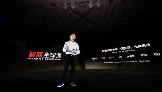 """赋能""""中国智造""""走向世界,涂鸦智能引领新型商业化潮流"""