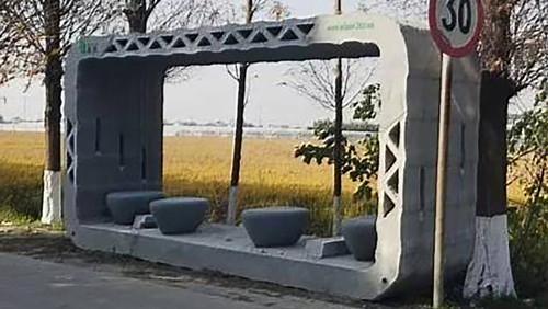国内惊现首个3D打印公交车站