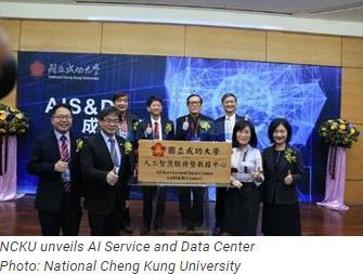 国立成功大学AIS&D中心揭幕 英伟达DGX-1系统助力AI研究