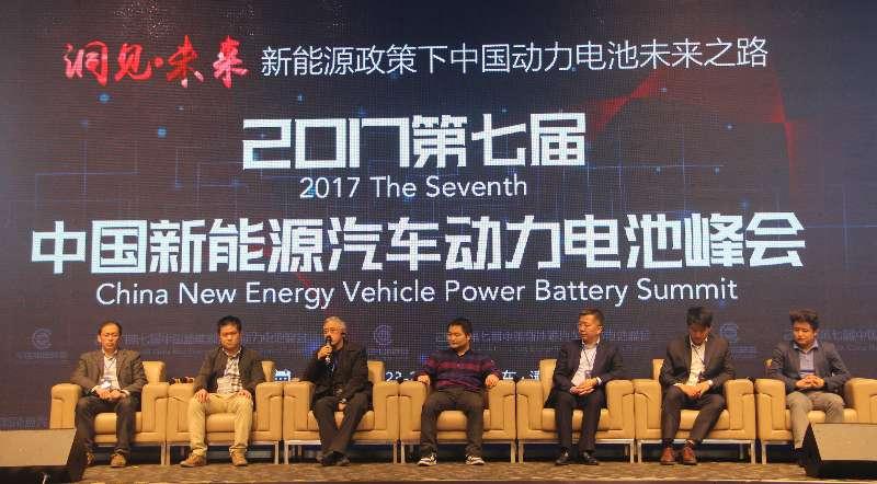 面对固态电池、燃料电池崛起 动力电池未来创新之路在何方?