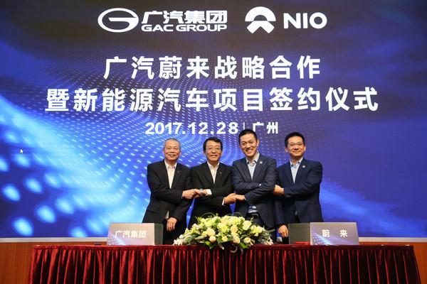 总投资12.8亿元/布局智能网联,广汽蔚来新能源汽车项目正式签约