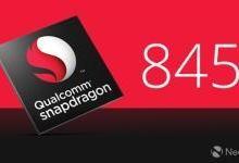 骁龙845强力优化中:MR游戏/视频爽翻