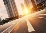 """首条光伏公路诞生 """"交通+新能源""""跨界融合"""
