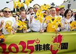 """""""缺电""""将成台湾半导体产业最大威胁"""