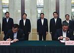 上海市政府与中国电子签署协议 再投资1000亿