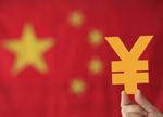 2035年中国数字经济将达到16万亿美元