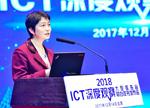 王志勤:5G终端2019下半年投入市场