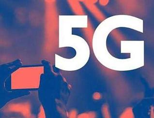 【深度】5G改变无线厂商发展现状吗?
