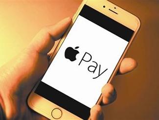 苹果欲抢占移动支付市场 强势下的不安