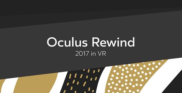 这些就是Oculus 2017年度内容