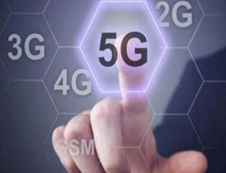 英国首个5G准标准现网测试成功进行