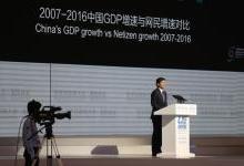 李彦宏:人工智能成新驱动力