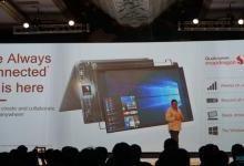 高通发布骁龙845移动平台