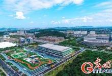 """杭州云栖小镇:构建""""云产业""""生态圈"""