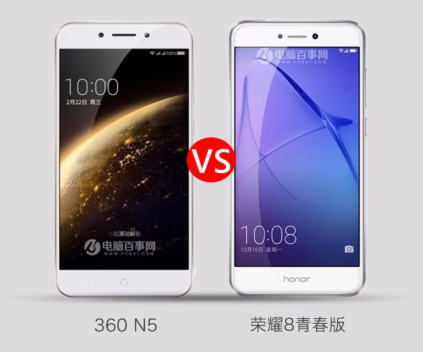 360N5和荣耀8青春版哪个好?360手机N5对比荣耀8青春版评测