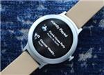 LG Watch Style评测:外观时尚 小巧纤细