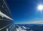 国家能源局发布微电网管理办法,利好分布式光伏
