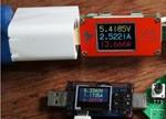 小米双口QC3.0充电器CDQ03ZM拆解:揭开双充的神秘面纱
